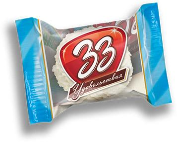 33 удовольствия с кокосом  вес 1,2 кг